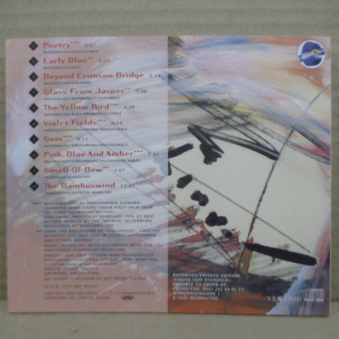 ROEDELIUS-Pink, Blue And Amber (Japan Orig.CD)