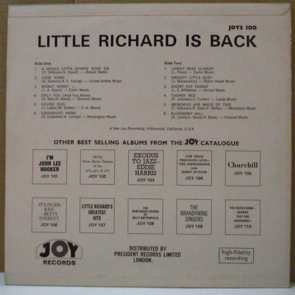 LITTLE RICHARD (リトル・リチャード)  - Little Richard Is Back (UK 70's Re Stereo LP/CFS)