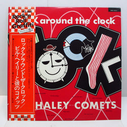 BILL HALEY & HIS COMETS - Rock Around The Clock (Japan '76 Re Stereo LP/VIM-4001)