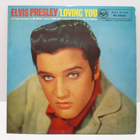 "ELVIS PRESLEY - Loving You (UK '64 Re 10""/Red ELVIS CVR)"