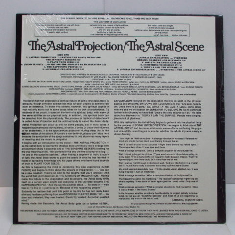 ASTRAL PROJECTION - The Astral Scene (US '00 Gear Fab Re LP)