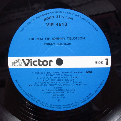 JOHNNY TILLOTSON - The Best Of Johnny Tillotson (Japan '81 LP)