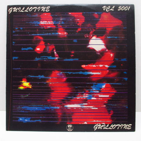 "V.A. - Guillotine (UK Orig.10"")"