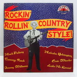 V.A. - Rockin' Rollin' Country Style! (UK Orig.LP)