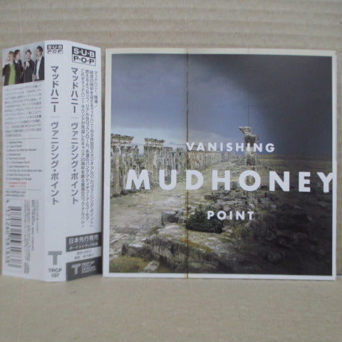 MUDHONEY - Vanishing Point (Japan Orig.CD)