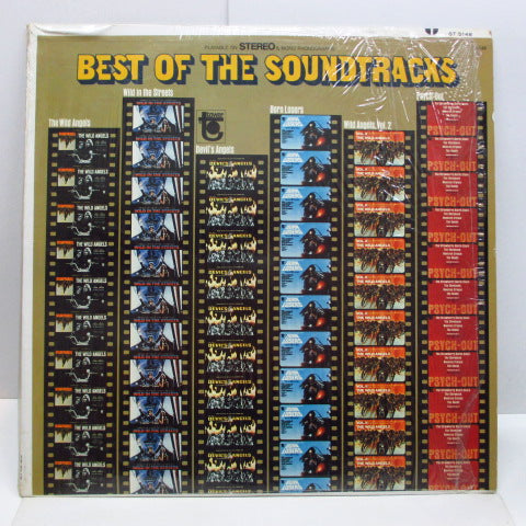 O.S.T. - Best Of Soundtracks (US Promo Stereo LP)