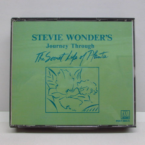 STEVIE WONDER - Journey Through The Secret Life Of Plants (日本 2xCD)