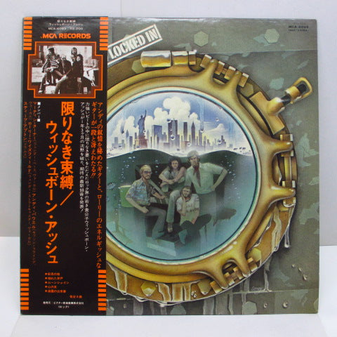 WISHBONE ASH - Locked In (限りなき束縛) (JAPAN)