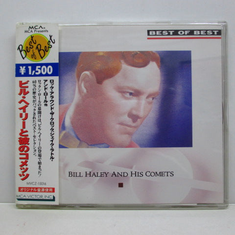 BILL HALEY & HIS COMETS - Best Of Best (Japan CD)