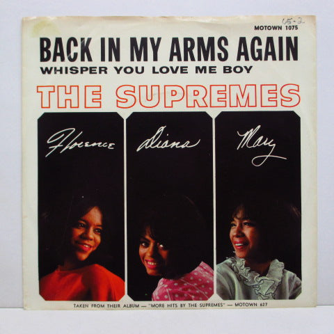"SUPREMES (シュープリームス)  - Back In My Arms Again (US Orig.7""+PS)"