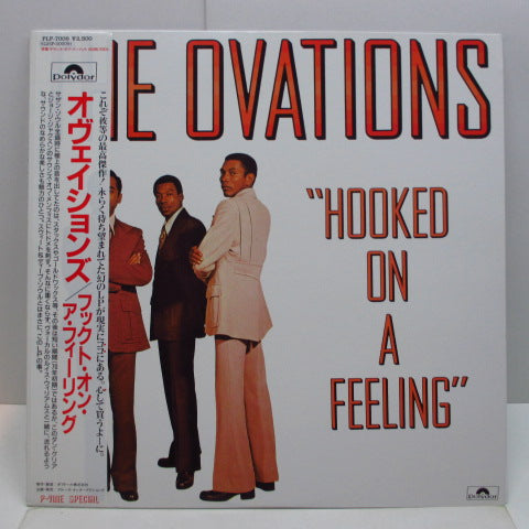 OVATIONS - Hooked On A Feeling (Japan 80's Re LP+Obi)