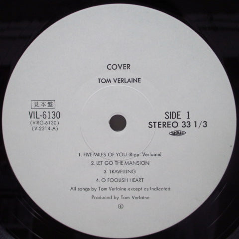 TOM VERLAINE - Cover (Japan Promo LP)