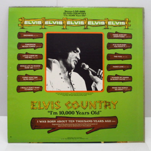 ELVIS PRESLEY - Elvis Country (US '76 Reissue Stereo)