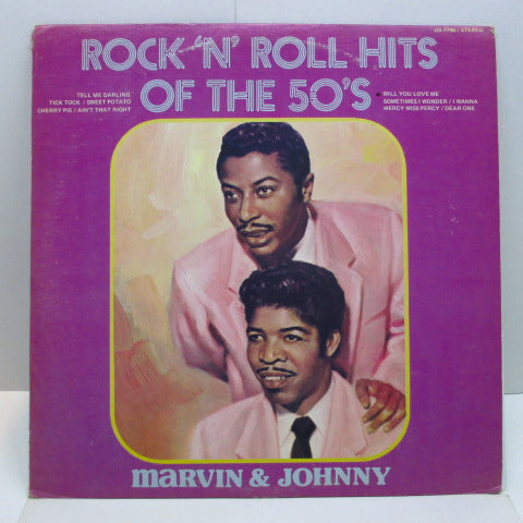 MARVIN & JOHNNY - Rock 'N' Roll Hits Of The 50's (US 70's Re Stereo LP)