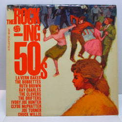 V.A. - The Rocking 50s (US 60's Re Mono LP/CS)