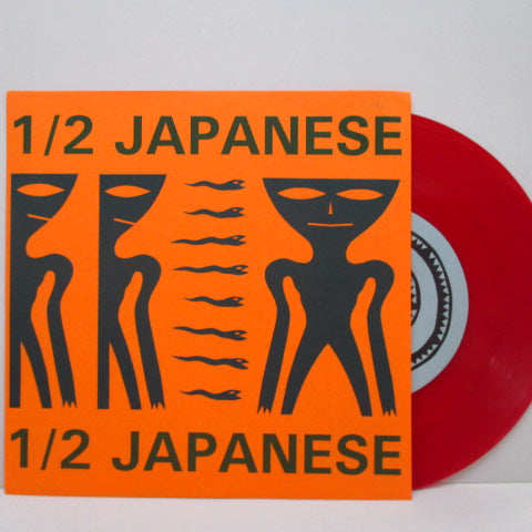 "HALF JAPANESE - Postcard +4 (US Ltd.Red Vinyl 7""/Orange PS)"