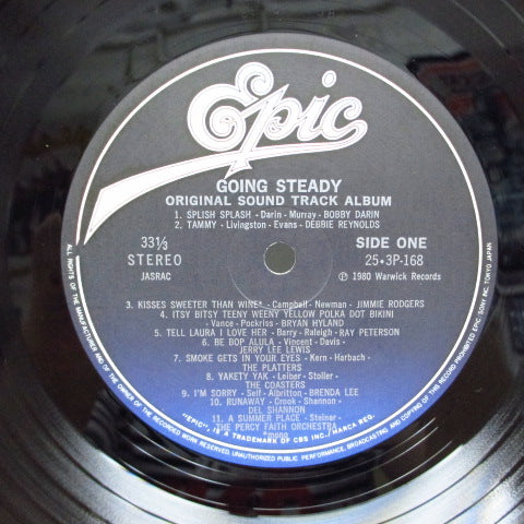 O.S.T. - Going Steady (グローイング・アップ 2) (Japan Orig.LP)