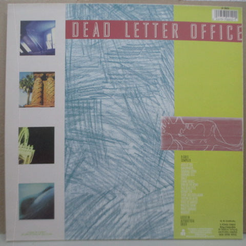 R.E.M. - Dead Letter Office (UK Orig.LP)