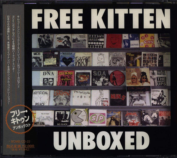 FREE KITTEN - UNBOXED (CD)