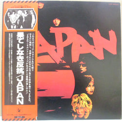 JAPAN - Adolescent Sex  - 果てしなき反抗 (Japan Orig.LP)