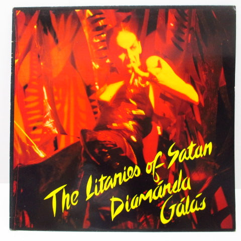 DAIAMANDA GALAS - The Litanies Of Satan (UK Orig.LP)