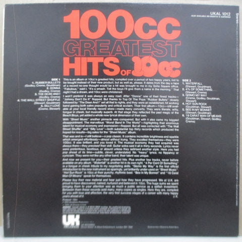 10 CC - Greatest Hits Of 10cc (UK Orig.Silver Logo LP/Matt CVR)