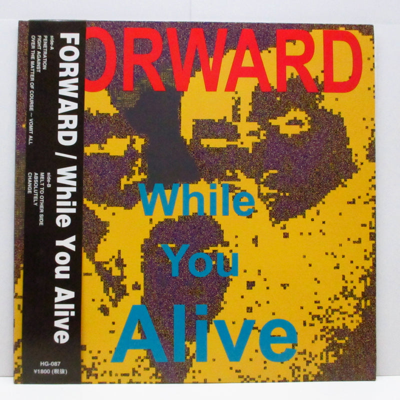 "FORWARD - While You Alive (Japan Orig.12"")"