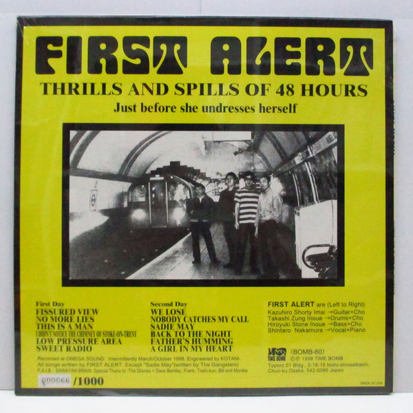 FIRST ALERT - Thrills And Spills Of 48 Hours (Re LP/Numbered Yellow CVR)