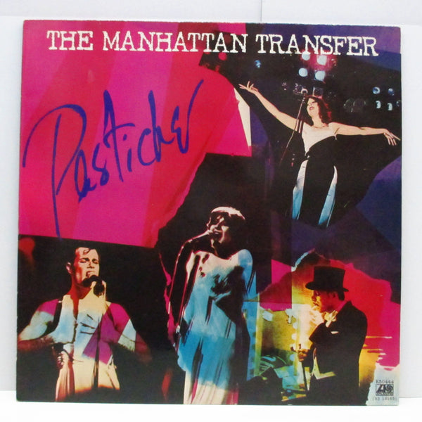 MANHATTAN TRANSFER (マンハッタン・トランスファー)  - Pastiche (UK Orig.LP/Gothic Print Finishers CVR)