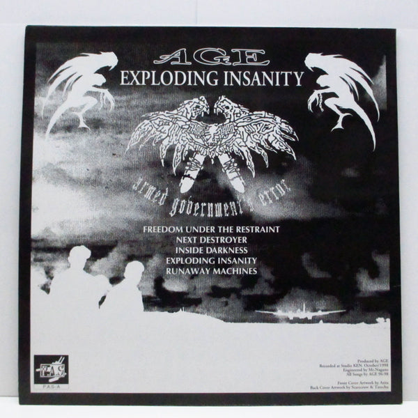 "AGE - Exploding Insanity (Japan Orig.12"")"