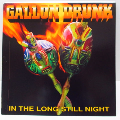 GALLON DRUNK - In The Long Still Night (German Orig.LP)