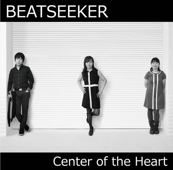 BEATSEEKER - Center Of The Heart (CD/New)