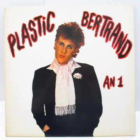 PLASTIC BERTRAND - An 1 (UK Orig.LP/GS)