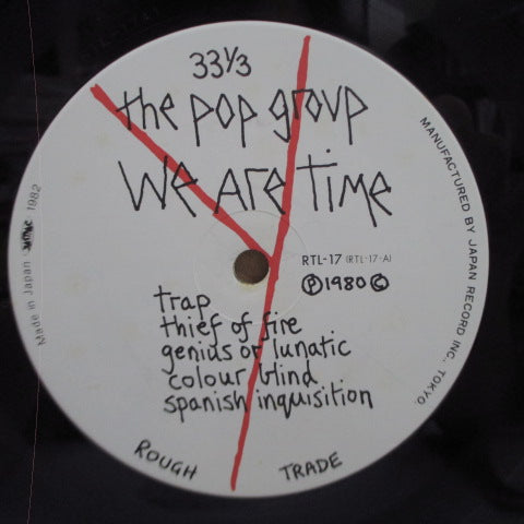 POP GROUP, THE-We Are Time (Japan Orig.LP)