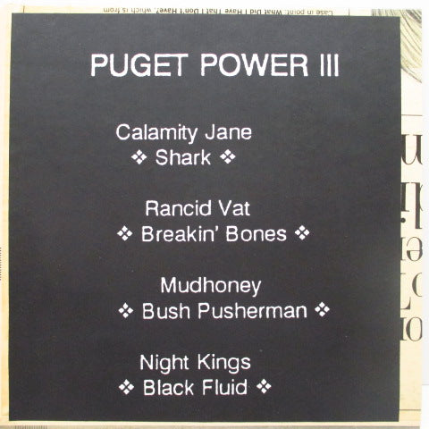 "V.A. - Puget Power III (US Orig.7"")"