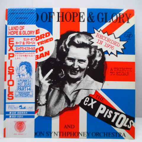 "EX PISTOLS, THE - Land Of Hope & Glory (Japan Orig.12"")"