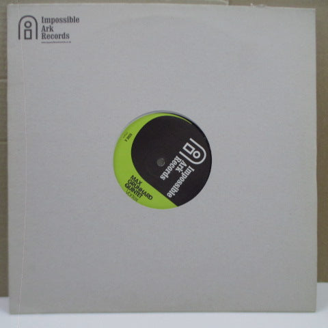 "MAX GRUNHARD QUINTET - Vortex (UK Ltd.12"")"