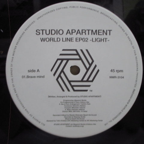 "STUDIO APARTMENT - World Line EP02 - Light (Japan Orig.12"")"