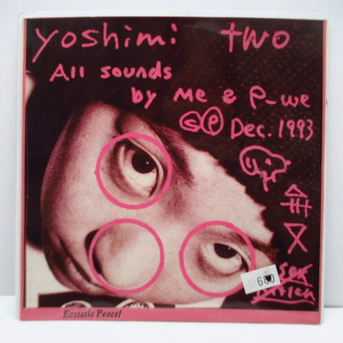 "YOSHIMI - Two (US Orig.7"")"