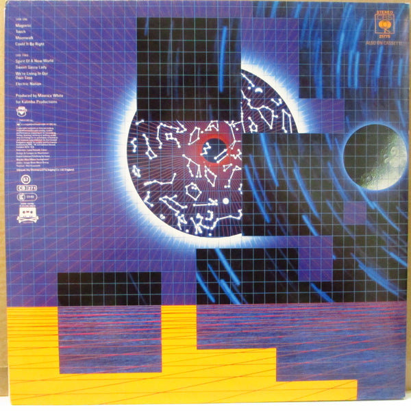 EARTH, WIND & FIRE (アース・ウィンド・アンド・ファイアー)  - Electric Universe (UK Orig.Stereo LP/GS)