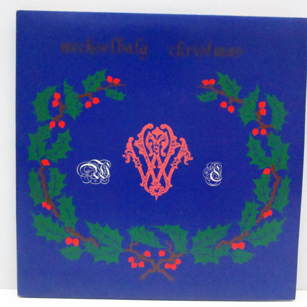 "NUBILE / G-SADS - Wechselbalg Christmas (Japan Orig.7""/GS)"