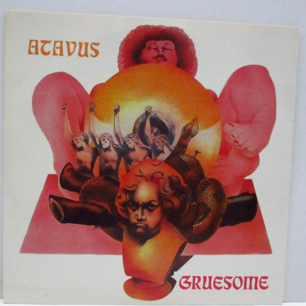 "GRUESOME (グルーサム)  - Atavus (Japan Ltd.Orange Vinyl 7"")"