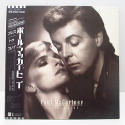 PAUL McCARTNEY - Press To Play (Japan Orig.LP)