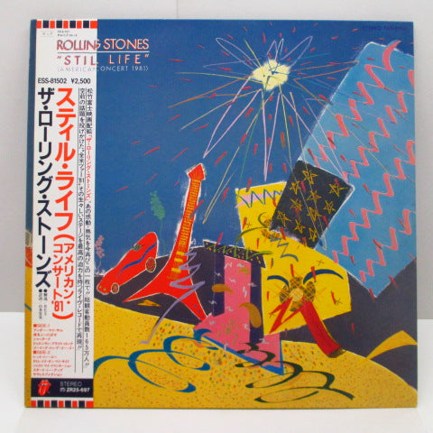 ROLLING STONES - Still Life (Japan Orig.LP+White Obi/GS)