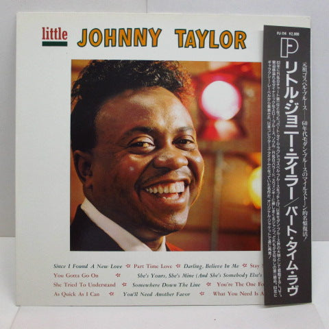 LITTLE JOHNNY TAYLOR - Little Johnny Taylor (パートタイム・ラヴ)