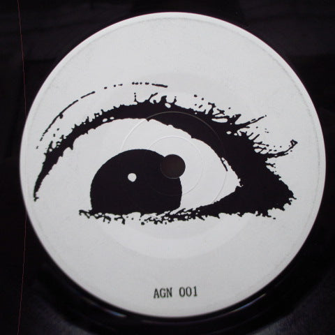 "NURSE WITH WOUND / CURRENT 93 - Scrambled Egg Rebellion In The Smegma Debt (Japan Ltd.7"")"