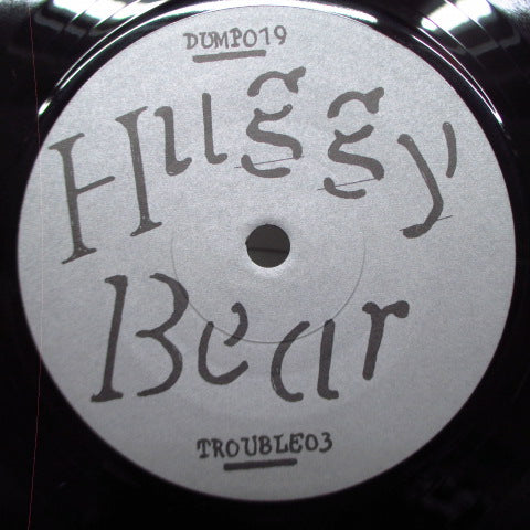 "HUGGY BEAR - Main Squeeze (UK Orig.7"")"
