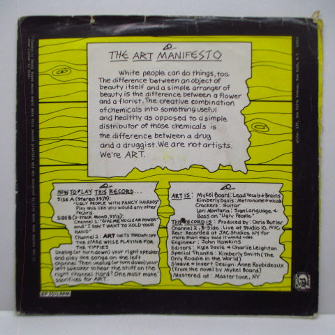 "ART, THE ONLY BAND IN THE WORLD - The Only Record In The World (US Orig.7"")"