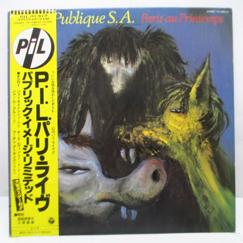 PUBLIC IMAGE LTD - Paris Au Printemps (Japan Orig.LP)