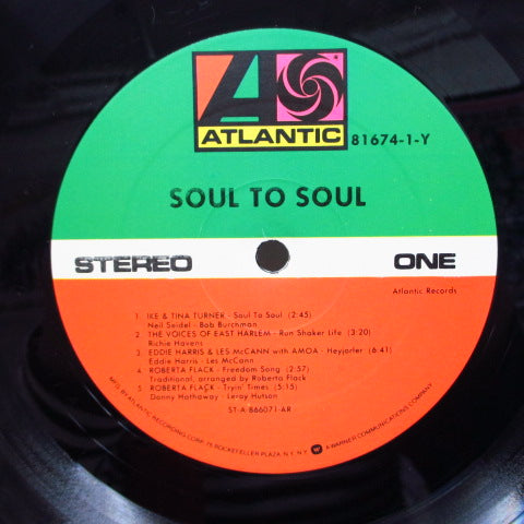 V.A. - Soul To Soul (US 80's Reissue)